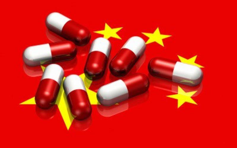 China Preparing for Pharma Big Bang: Is this Alarm Bell for US, Euro Pharma Giants?